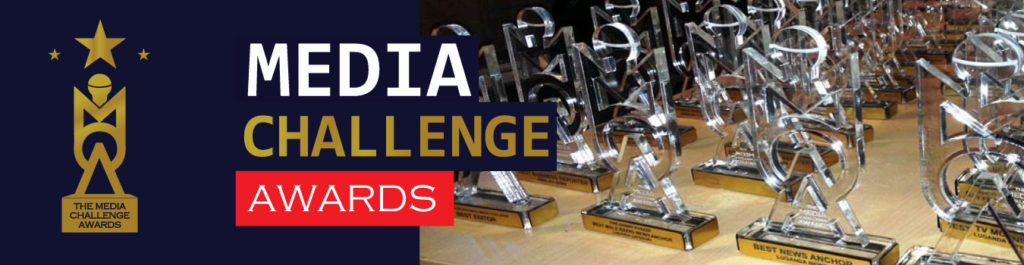 The Media Challenge Awards 2016: The Unlimited Edition